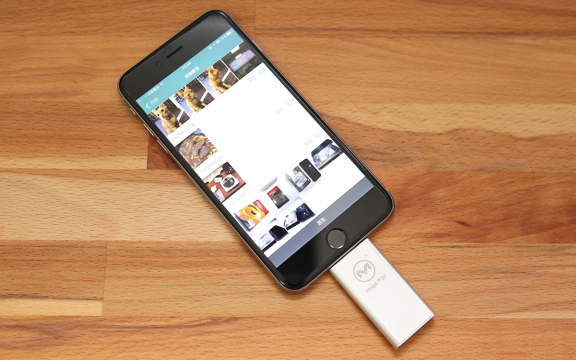 [開箱測試] iPhone照片影片太多,容量不夠了?那就存到口袋相簿裡吧!Maktar Piconizer!
